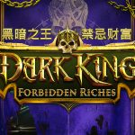 04_game_thumb_cn_darkking.jpg thumbnail