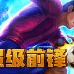 05_game_thumb_cn_superstriker.jpg thumbnail