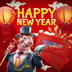 06_mobile_banner_1500x1500_newyear.png thumbnail
